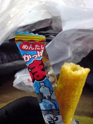 Tyuusyoku_mentai