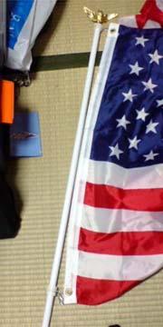 Flag_union