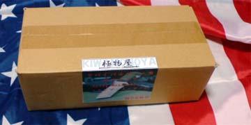 Knife_box