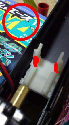 R85a1_repair_0