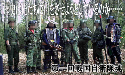 Title2_kadokawa_2
