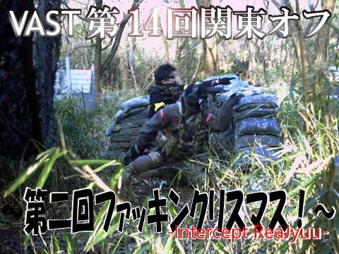 Title01_fc
