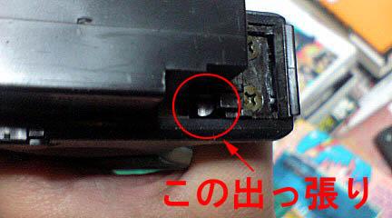 20110330161215_2