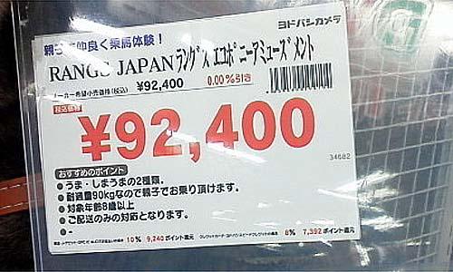 2011091416320001