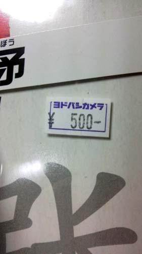 2011091620430001_3
