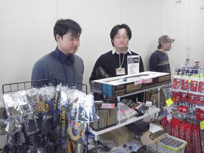 Shop_hokyuuc_2