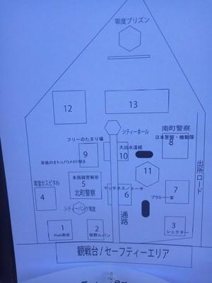 Field_map_3
