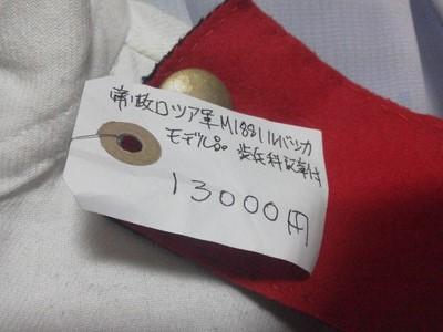 Dcim0003