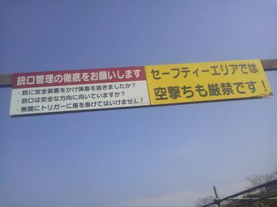 02meeting_chuui
