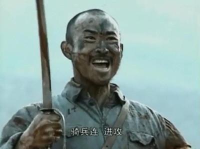 Chinko2