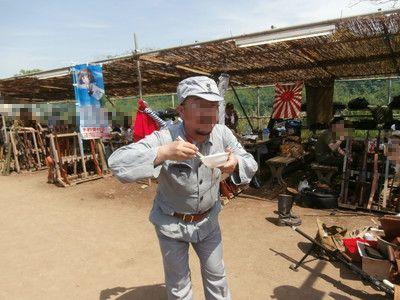 Mesi04_itadakimasu