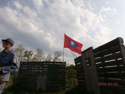 Pm16_bouei_flag