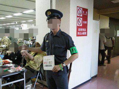 04police
